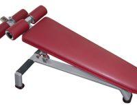 Adjustable Abdominal Bench FW 1012